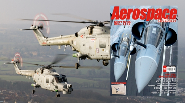 Aerospace & Defense 2017-04